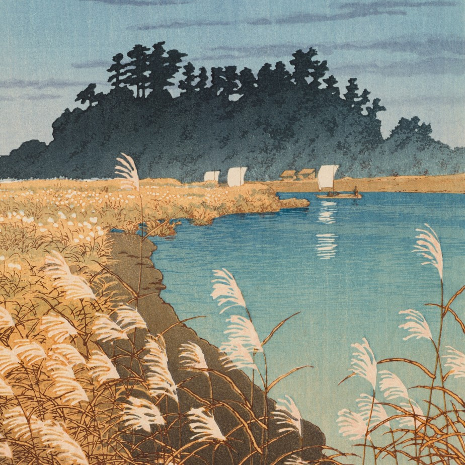 Competing Currents: 20th-Century Japanese Prints